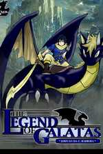 Legend of Galatas