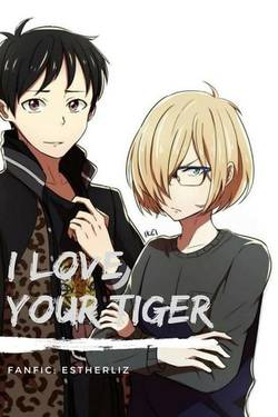 I Love You Tiger